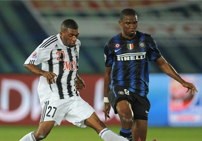 TP Mazembe vs Inter Milan